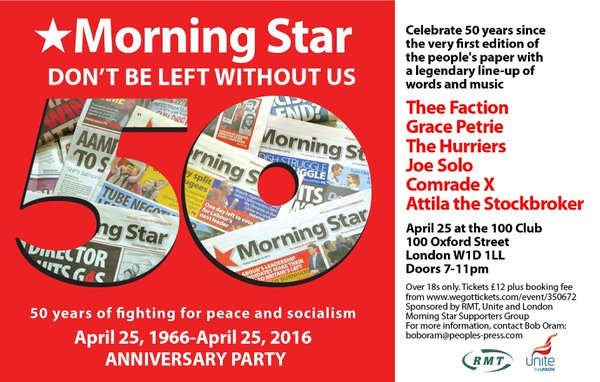 morning star 50